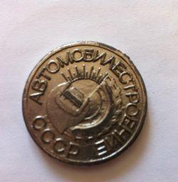 medalion al vremurilor URSS