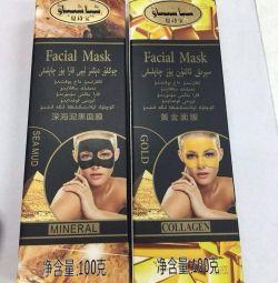 Masca de aur