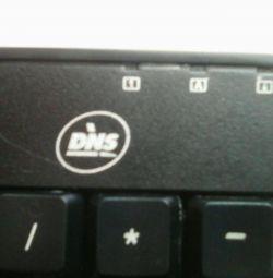 Πληκτρολόγιο DNS