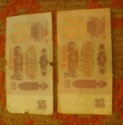 25 rubles USSR 1961