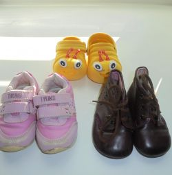 The choice of first shoes 17-19 times. 10-12cm. by stele