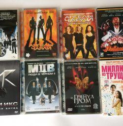 Άδειες ταινίες DVD