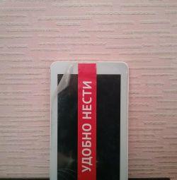 W / h veya kurtarma tableti