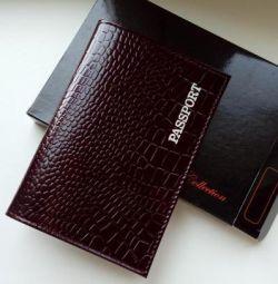 Κάλυψη διαβατηρίου από τη φύση. δέρμα # 14