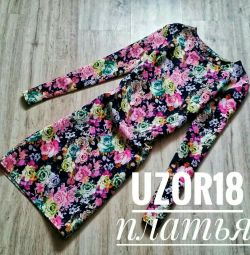 Dress flower, new