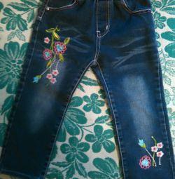 18.1 Children's jeans