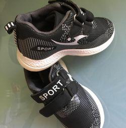 Sneakers SuperStep 24-25p (15cm)