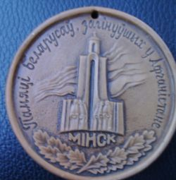 Seramik hatıra - MINSK madalyonu.
