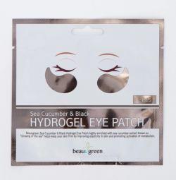 Гідрогелеві патчі для шкіри навколо очей