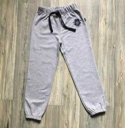Mini Maksi Pantolon