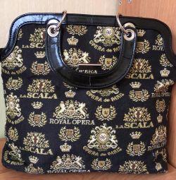 Ολλανδική τσάντα ταπετσαρίας