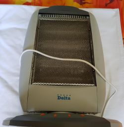Infrared heater Delta 12