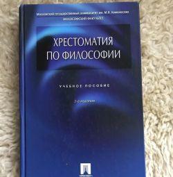 Philosophy Reading