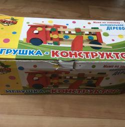 Designer de jucărie