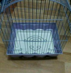 Cage for birds!