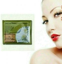 Patch-uri (masca) pentru pielea din jurul ochilor