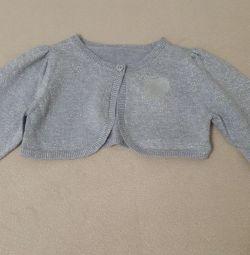 Bolero για το μωρό