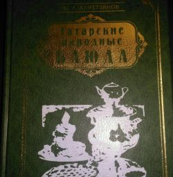 The book with recipes Tatar folk dishes