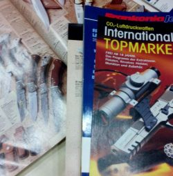 Γερμανία καταλόγους περιοδικών