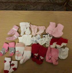 Κάλτσες και γρατζουνιές
