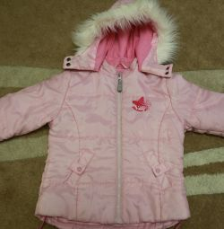 Деми куртка на 104 см. 100 рублей