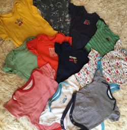 Body Carters and George 9-12 m