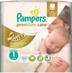 Pampers pentru nou-născuți