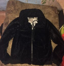 Τουρκικό παλτό γούνας