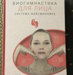 Biogymnastics for the face