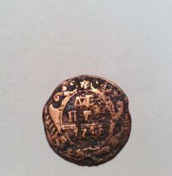 Coin Elizabeth