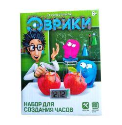 Setul de ceasuri Eureka