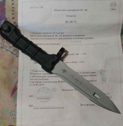 Süngü bıçak hatırası NS-AK-5