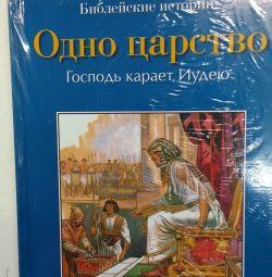 O colecție de 30 de volume.