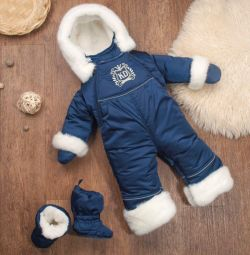 New winter overalls transformers