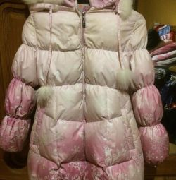 Down jacket ? or or 140