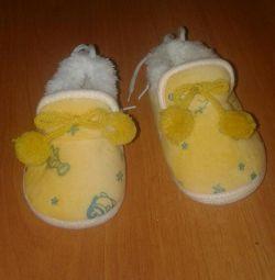 Booties new *