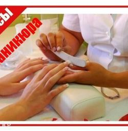 Manicure and pedicure from female students