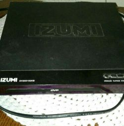 DVD player IZUMI