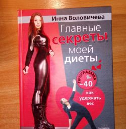 SECRETS OF SLIMMING OF IRINA VOLOVICHEVA 2sht