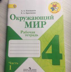 Çalışma kitabı yeni 2 parça
