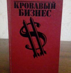 90 βιβλία