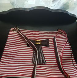 New stylish summer bag