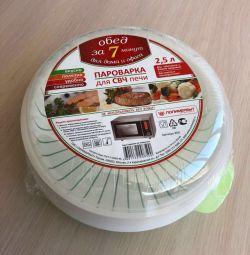 Ατμομάγειρας για φούρνους μικροκυμάτων