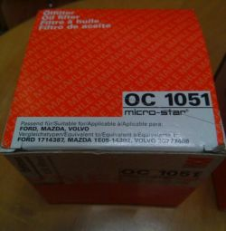 Oil filter OC 1051 mahle. Germany