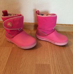 Boots demi-season 11 r (28p)