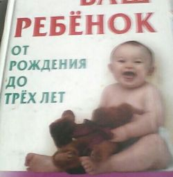 Book your baby