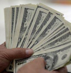 Oferte în împrumuturi / Ofertă de finanțare tuturor!