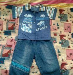 Πακέτα για ένα αγόρι (2-7 μήνες)