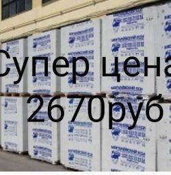 Blocuri Bonolit ISSI Yegoryevsk