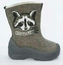 Καλυμμένα μπότες KOTOFEY!